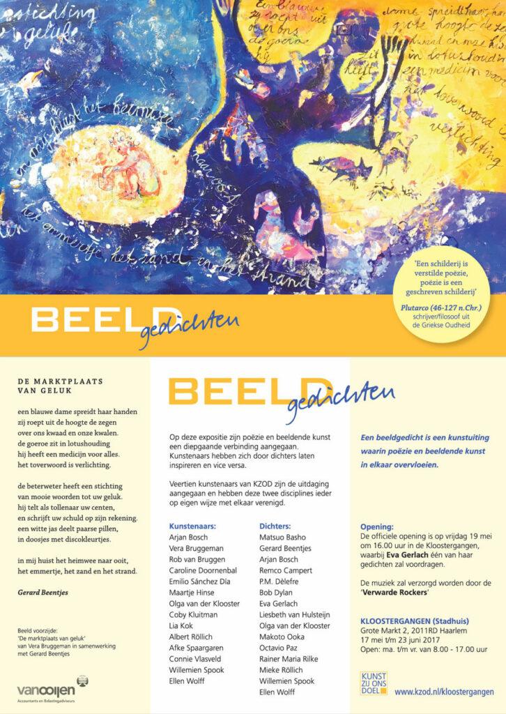 Deelname aan expositie Beeldgedichten